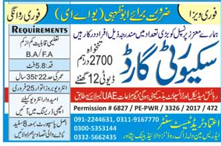 Security Guards Job in  UAE Dubai