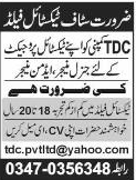 General Manager and Admin Manager Job in TDC Company