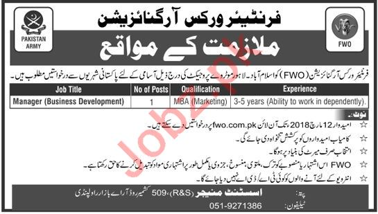 Frontier Works Organization FWO Rawalpindi Jobs 2018
