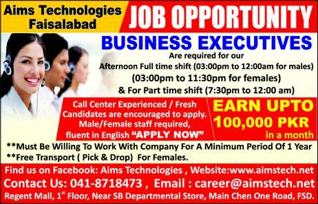 Business Executives Job in Aims Technologies