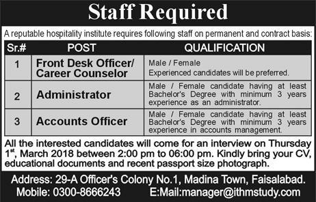Front Desk Officers / Career Counselor, Administrator Wanted