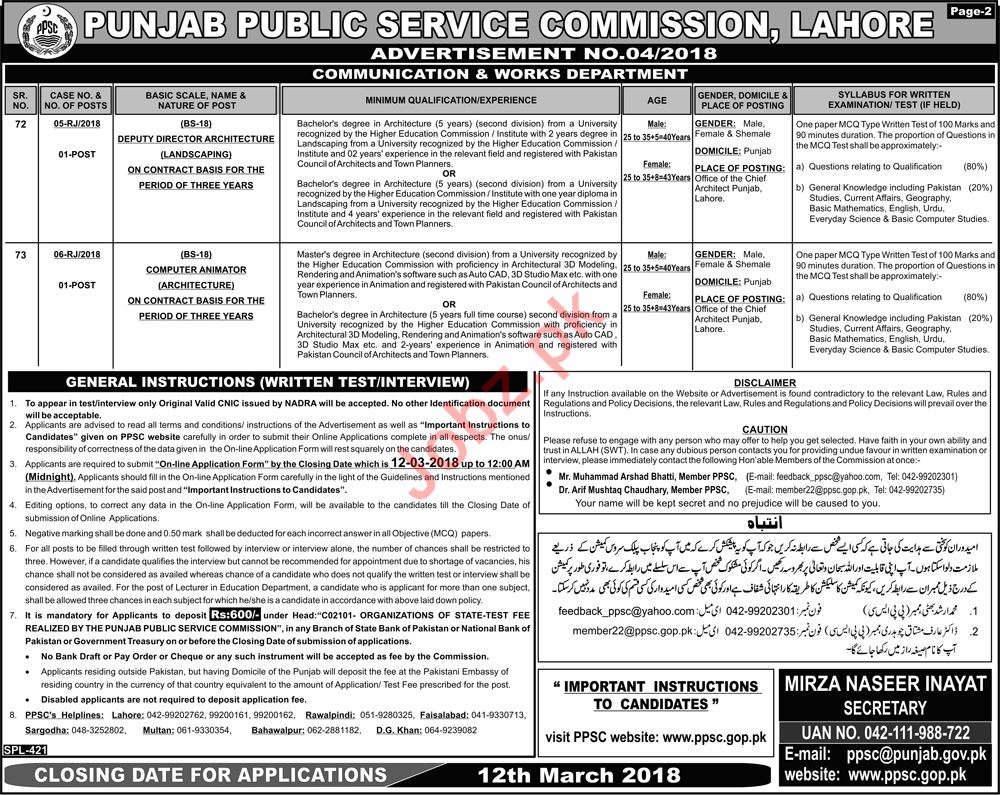 273938_2 Job Application Form For Parliamentary Service Commission on