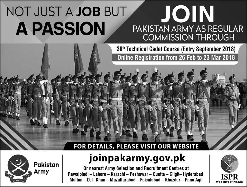 Pakistan Army Regular Commission 30 Tech Cadet Course 2018