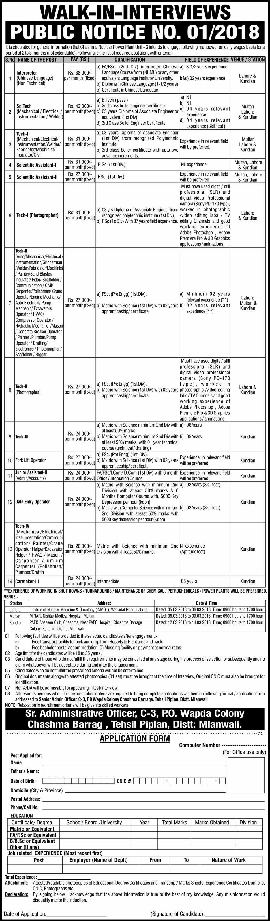 Chashma Nuclear Power Plant Unit-3 Job 2018