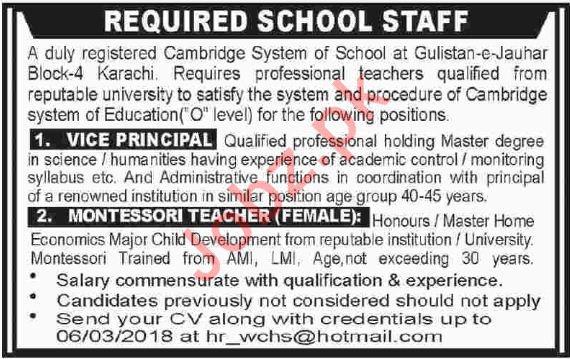Cambridge School System Karachi Jobs 2018 for Teacher