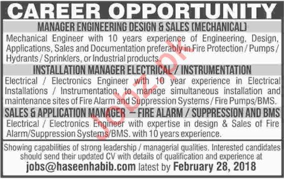 HASEEN HABIB Trading Pvt Ltd Karachi Jobs 2018