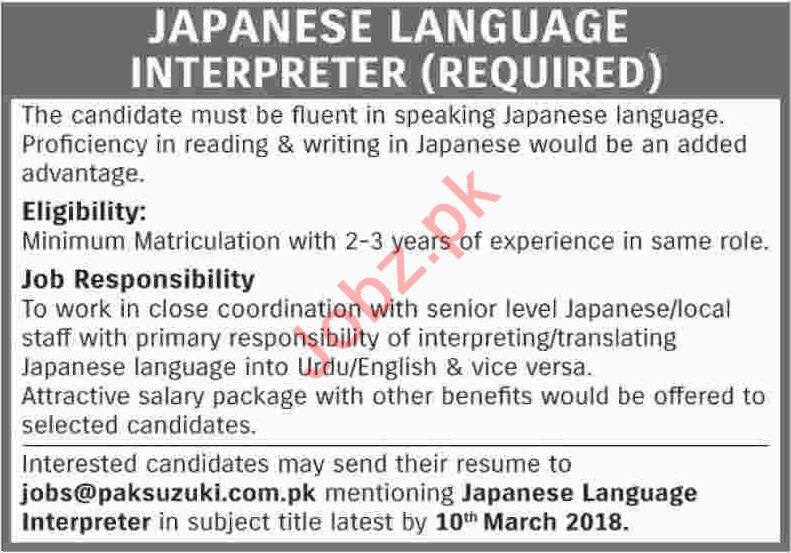 Pak Suzuki Motor Co Jobs for Japanese Language Interpreter