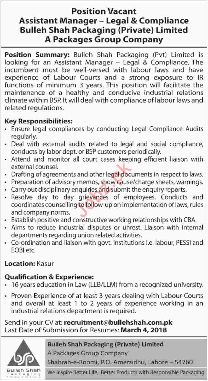 Bulleh Shah Packaging Pvt Ltd Lahore Jobs 2018