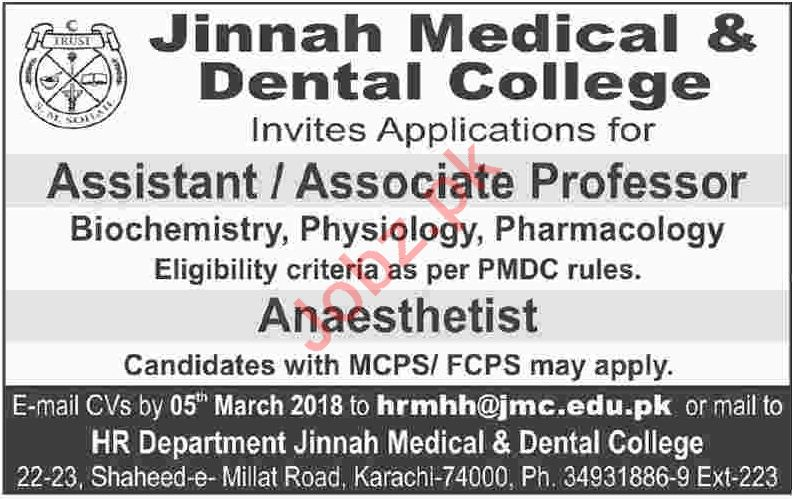 Jinnah Medical & Dental College JMC Karachi Jobs 2018