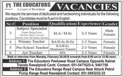 The Educator Range Road Campus Teachers Jobs