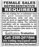 Female Sales Representatives Job Opportunity
