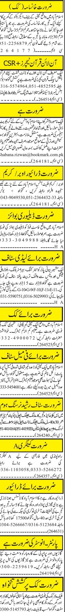 Cook, Teachers, LTV Drivers, Delivery Boys Wanted