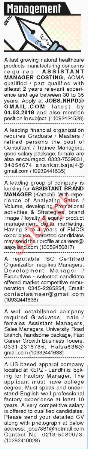 Assistant Manager, Executives, Sales, Managers Jobs 2018