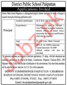 District Public School DPO Pakpattan Jobs 2018 Principal
