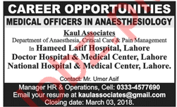 Medical Officer in Anaesthesiology Jobs in Lahore