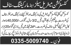 Sales and Marketing Staff Job in Construction Company