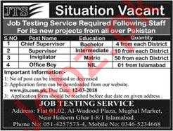 JTS Job Testing Service Jobs 2018