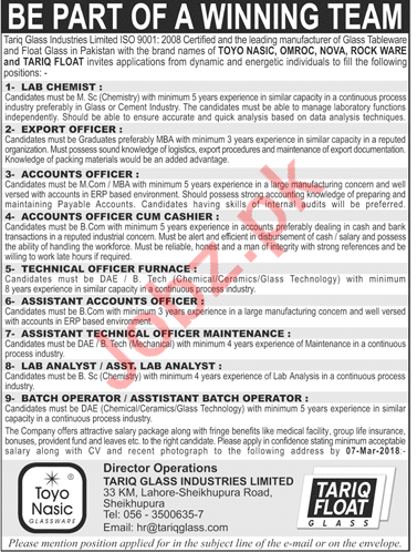 Lab Chemist, Export Officer, Accounts Officer & Cashier Jobs