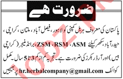ASM, RSM, ZSM, Manager, Order Bookers Jobs 2018