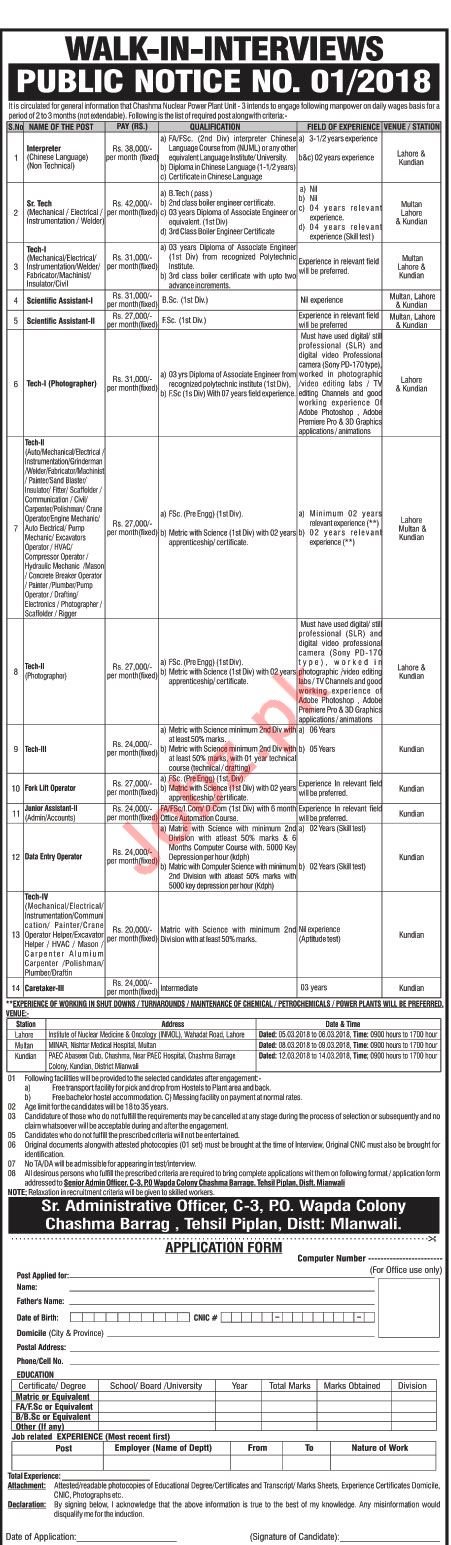 PAEC Chashma Nuclear Power Plant Jobs Interview 2018