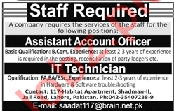 Assistant Account Officer & IT Technician Jobs in Lahore