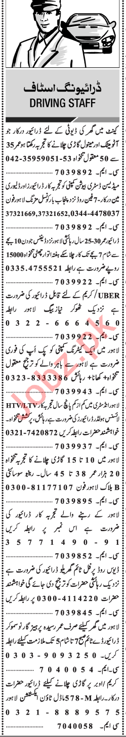 Daily Jang Classified Jobs 2018 for Driving Staff 2019 Job