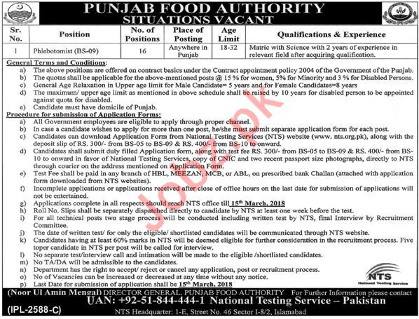 PFA Lahore 2018 Jobs for Phlebotomist