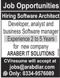 Software Architect Job in Private Company Araber IT Solution