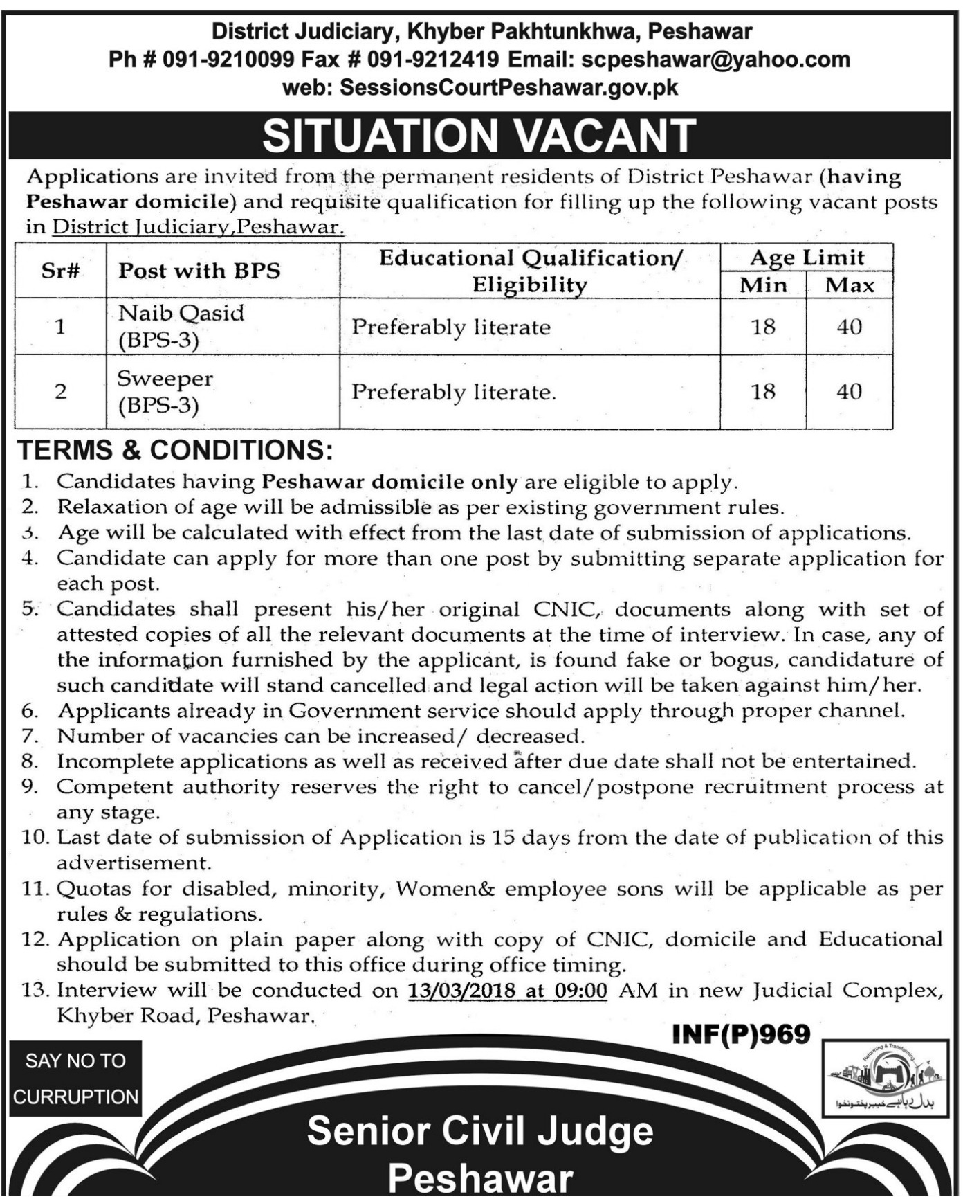 District Judiciary Kpk Peshawar Naib Qasid Jobs 2019 Job