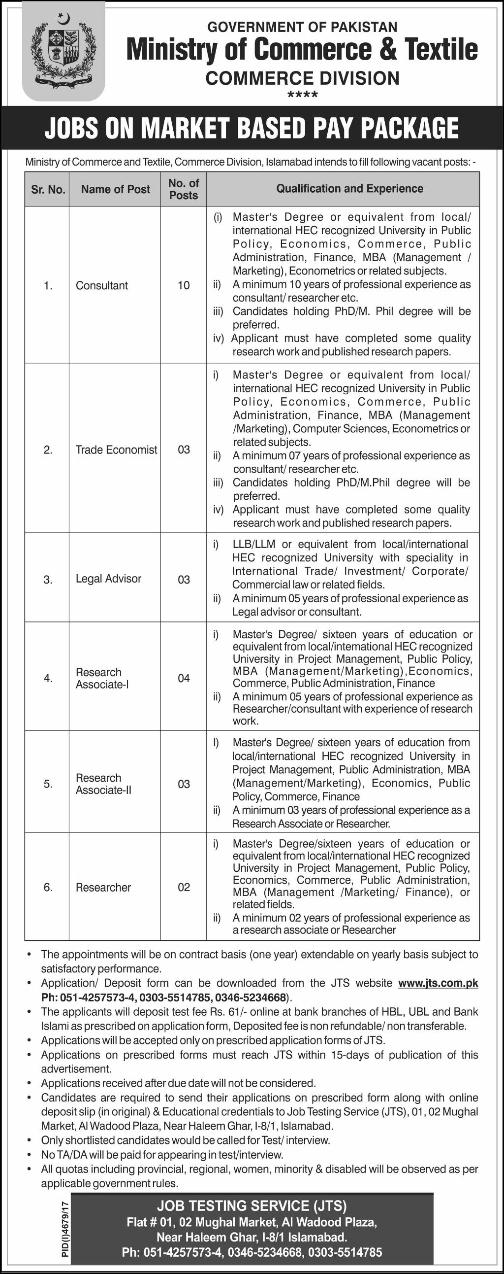 Ministry of Commerce & Textile Commerce Division Jobs 2018