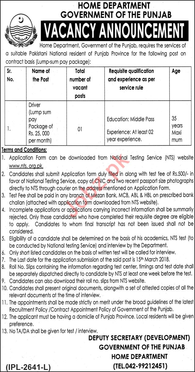 Home Department Lahore Jobs 2018 for Drivers