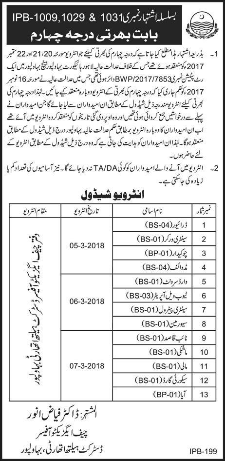 District Health Authority Class Four Recruitment