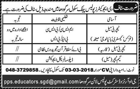 The Educators Police Public School Sargodha Teaching Jobs