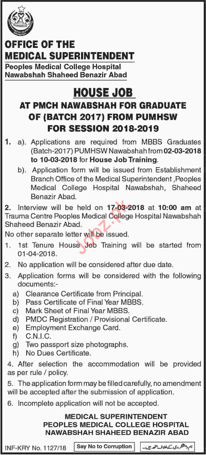 Peoples Medical College Hospital Nawabshah House Jobs 2018