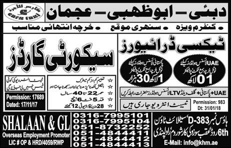 LTV Taxi  Drivers  and Security Guards job in Ajman