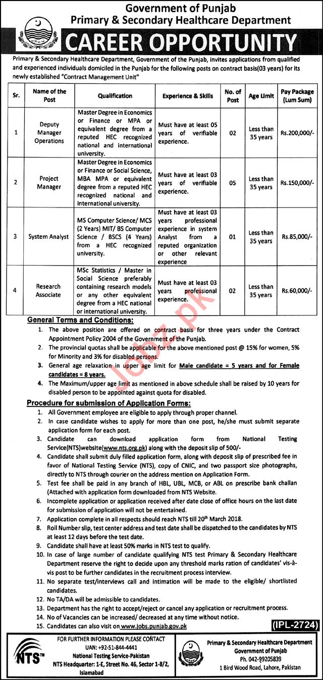 Deputy Manager, Project Manager, System Analyst Jobs 2018