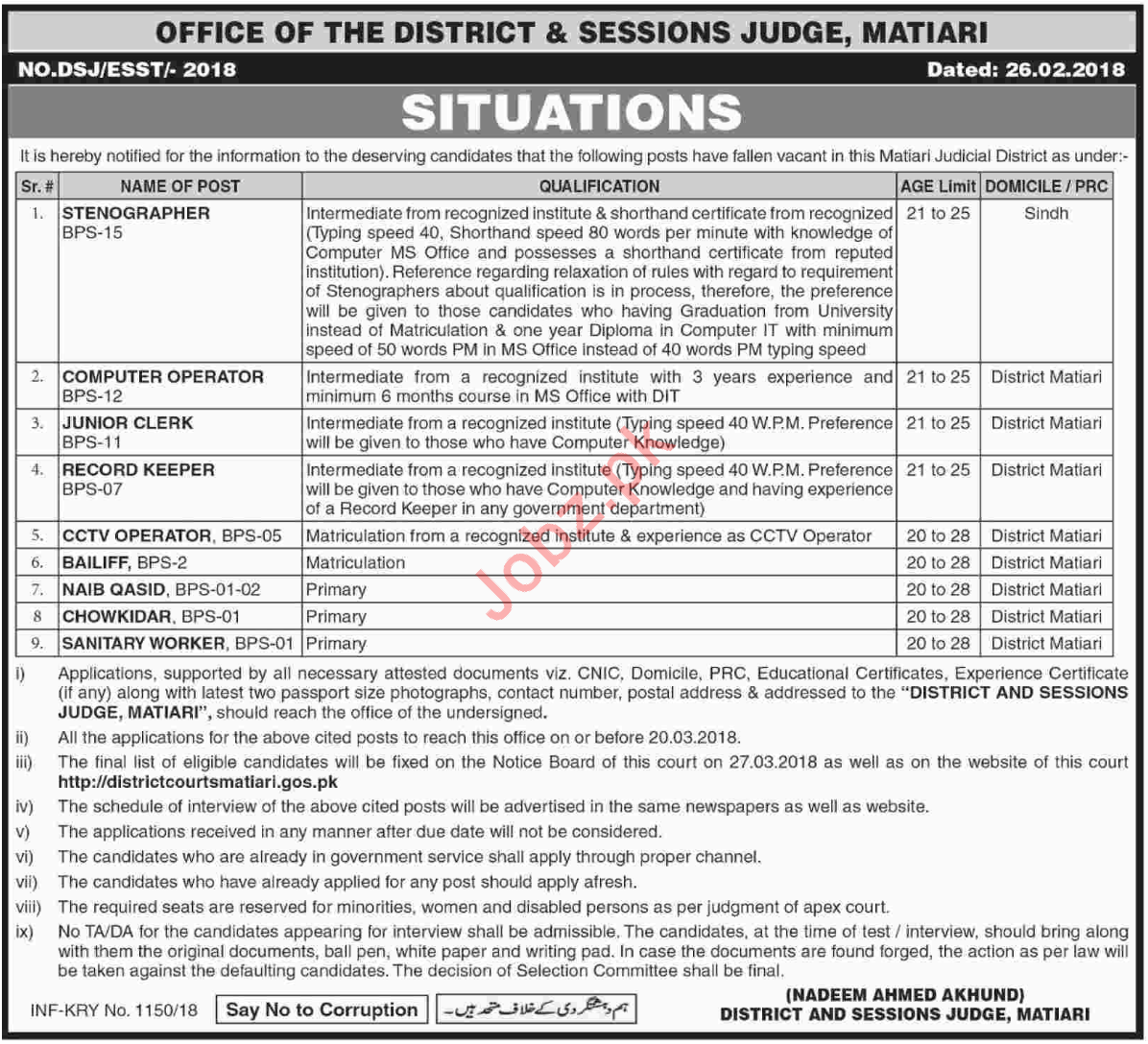 District & Session Judge Office Jobs For Matriari Sindh 2018