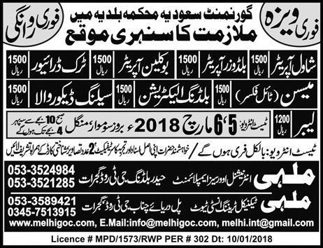 Shawal Operators, Bildozer Operators Job Opportunity