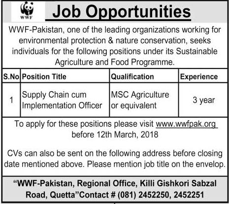 WWF Pakistan Supply Chain Cum Implementation officer Jobs