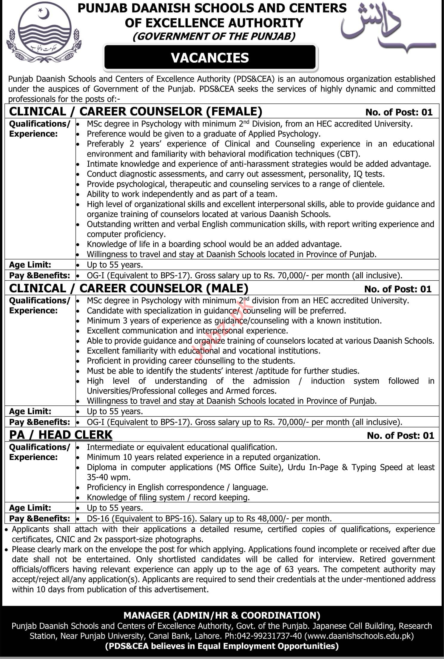 PDS & CEA Lahore Jobs 2018 for Counselor & PA/ Head Clerk