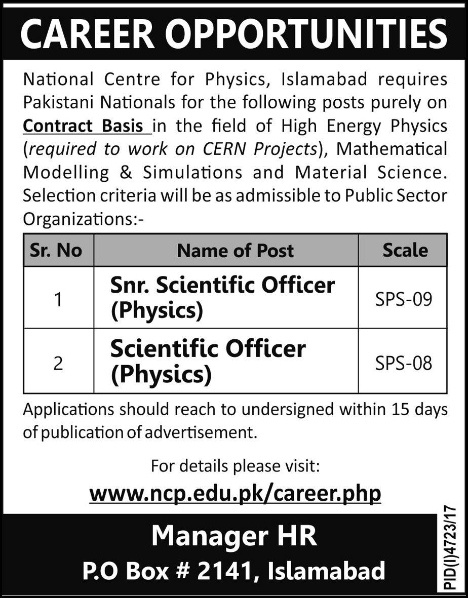 National Center for Physics NCP Jobs