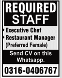 Executive Chef and Female Restaurant Manager Job Opportunity
