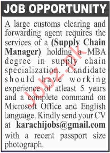 Supply Chain Manager Jobs 2018 in Karachi