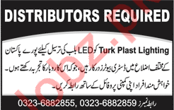 Distributors Required for Turk Plast Lighting TPL