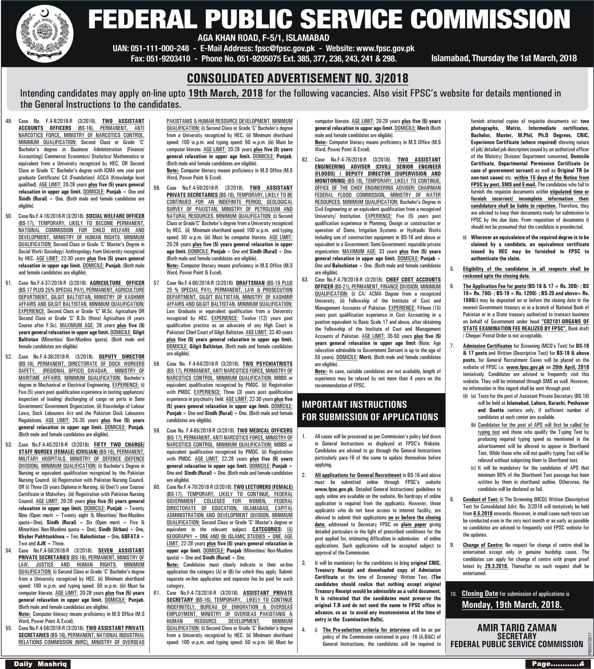 Federal Public Service Commission FPSC Job 2018
