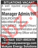 Mukyas Energy Solutions Lahore Jobs Manager Admin