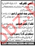 Office Clerk, Driver & Security Guard Jobs in Lahore 2018
