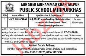 Mir Sher Muhammad Khan Talpur Public School MSMKTPS Jobs