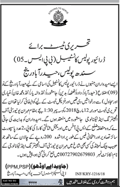 Sindh Police Recruitment of Drivers Police Constables