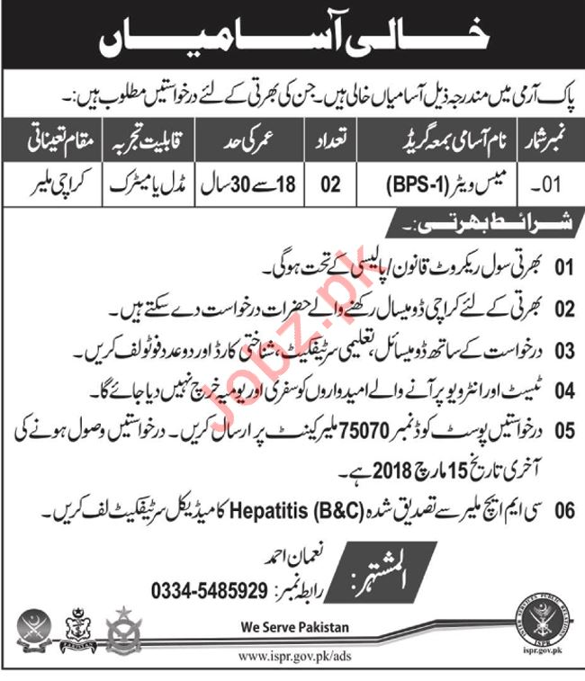 pakistan army civilian staff jobs 2018 2019 job advertisement pakistan